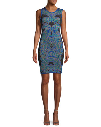 Abstract Baroque Jacquard Fitted Cocktail Dress