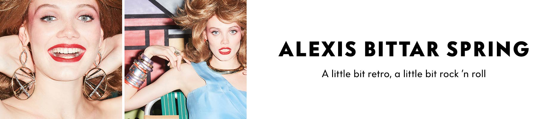 Alexis Bittar Spring - A little bit retro, a little bit rock 'n roll