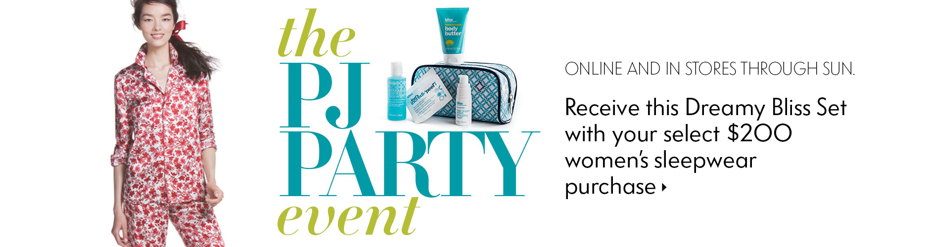 PJ Party Event GWP