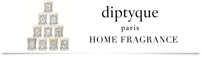 Diptyque Home Fragrance
