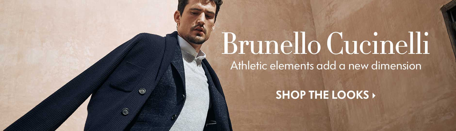 Brunello Cucinelli - Athletic elements add a new dimension