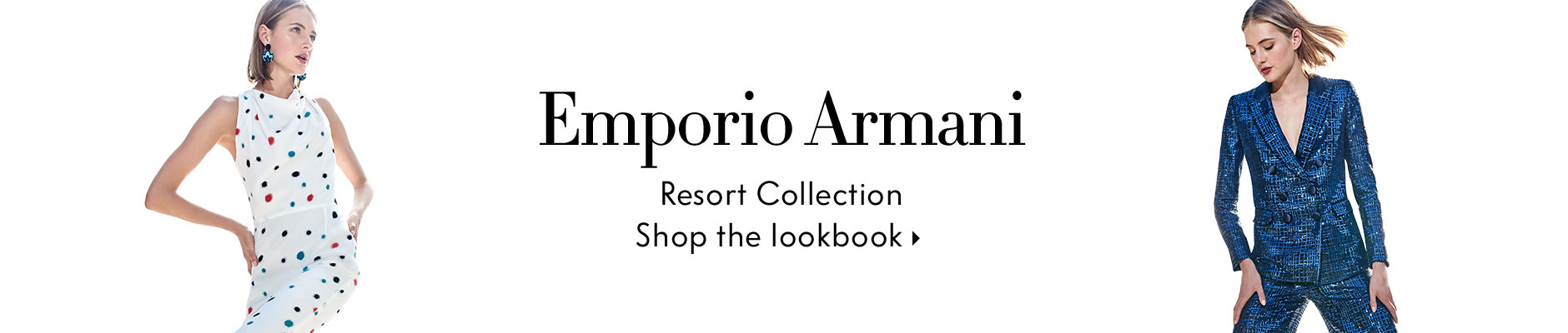 Emporio Armani  Lookbook