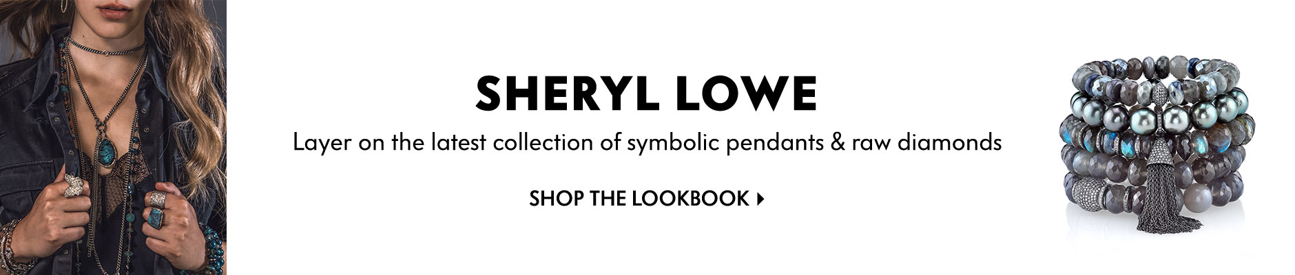 Sheryl Lowe Lookbook