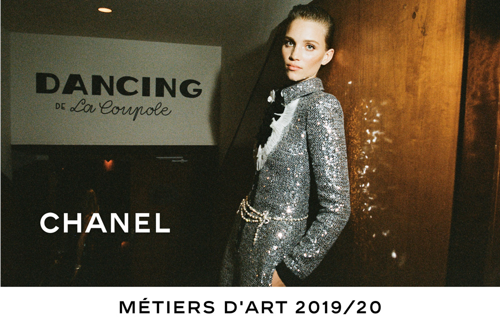 Chanel Boutique Locations At Neiman Marcus