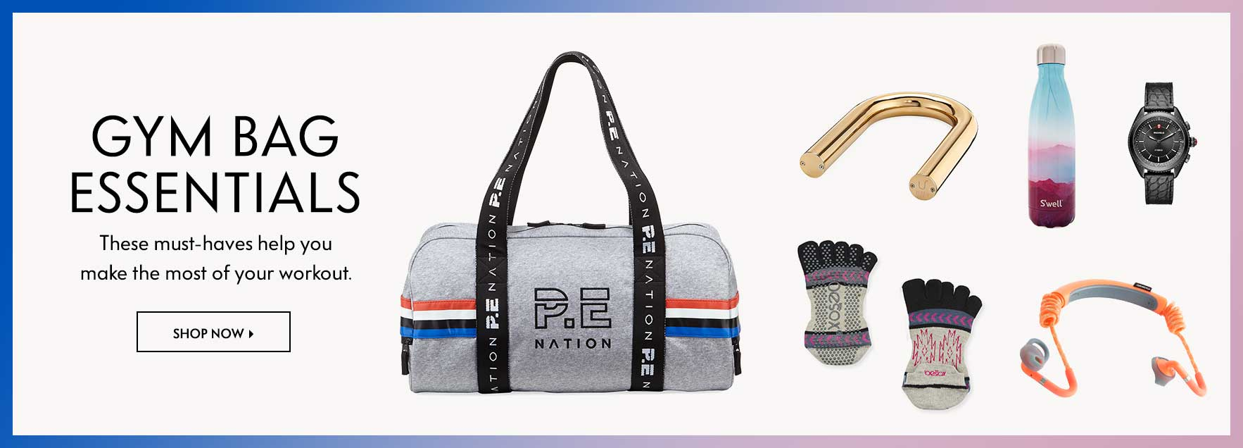 Gym Bag Essentials - These must-haves help you make the most of your workout.