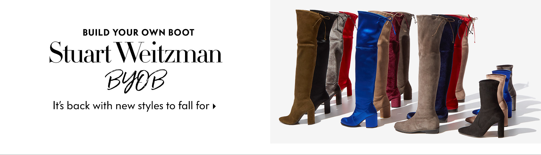 Stuart Weitzman: Build Your Own Boot Lookbook
