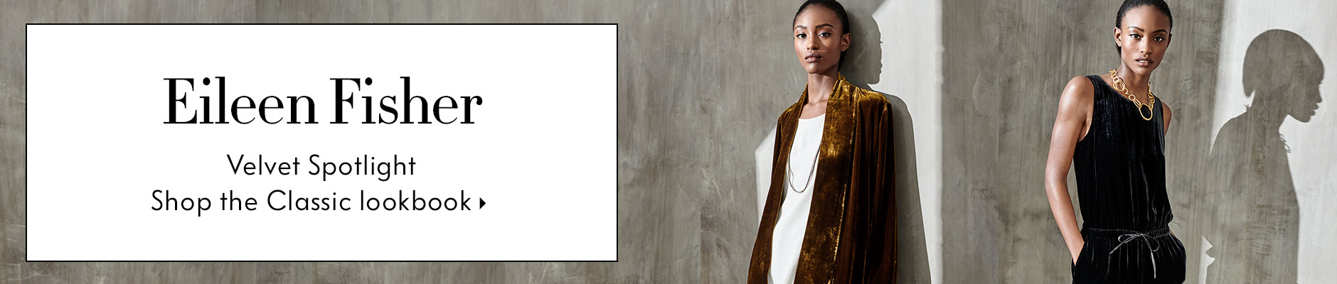 Eileen Fisher Classic Lookbook