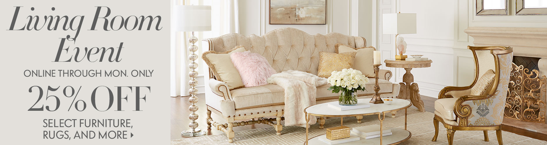 25% off Living Room Event