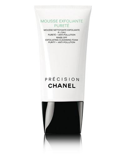 MOUSSE EXFOLIANTE PURETÉ Rinse-Off Exfoliating Cleansing Foam Purity + ...