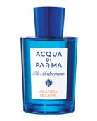 Arancia di Capri, 2.5 oz./ 75mL
