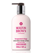 Pomegranate & Ginger Hand Lotion, 10oz.
