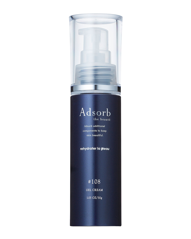 ADSORB Beauty Antibody Gel Cream, 1.05 Oz./ 30 G