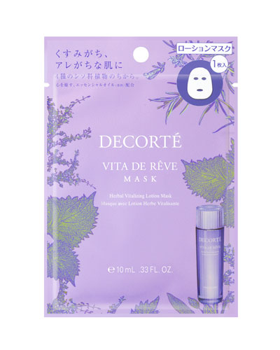 Vita de Reve Sheet Mask, 12 Count