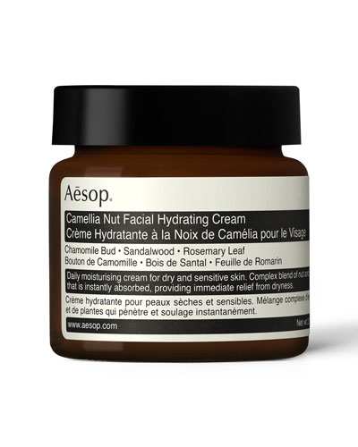 Camellia Nut Facial Hydrating Cream, 2 oz./ 60 mL
