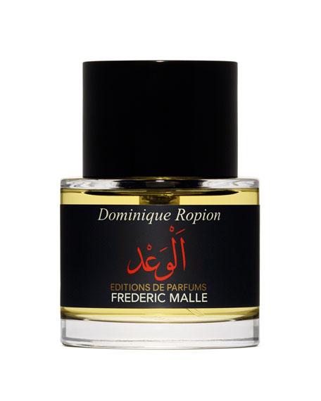 Frederic Malle 1.7 oz. Promise Perfume