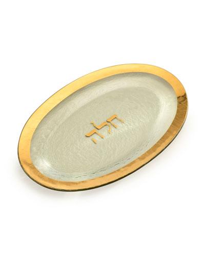 Judaica Gold Challah Platter