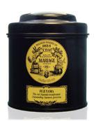 Mariage Freres International Fuji Yama Tea