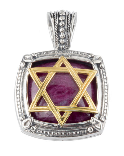 Men's Sterling Silver & 18K Gold Star of David Pendant with Ruby Root