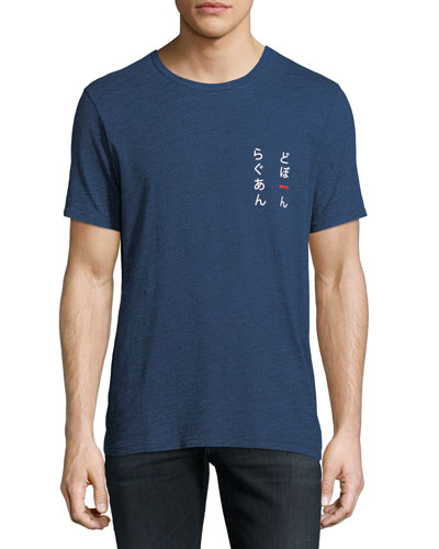 Leaf-Print Back-Graphic T-Shirt