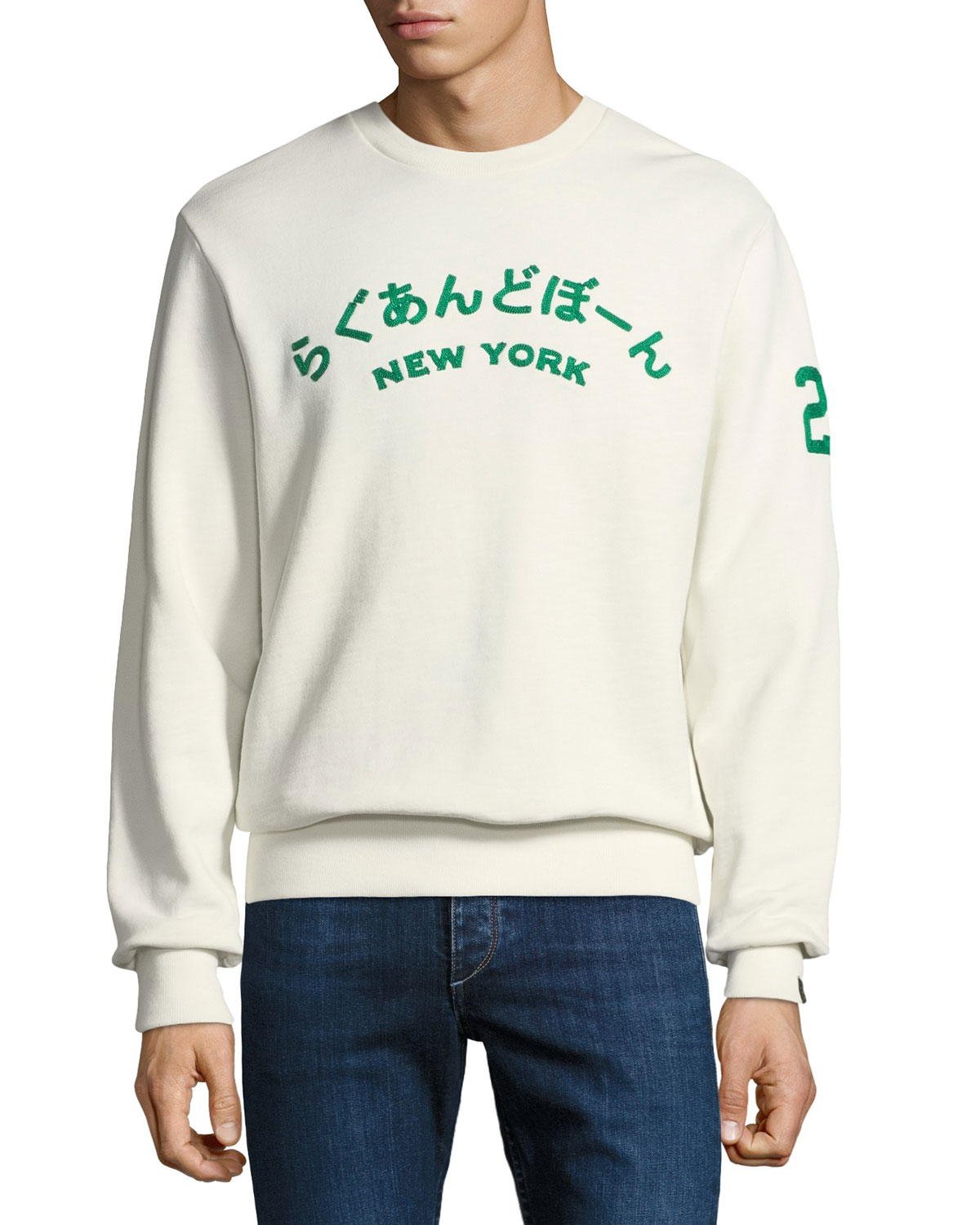 Japan Graphic Sweatshirt