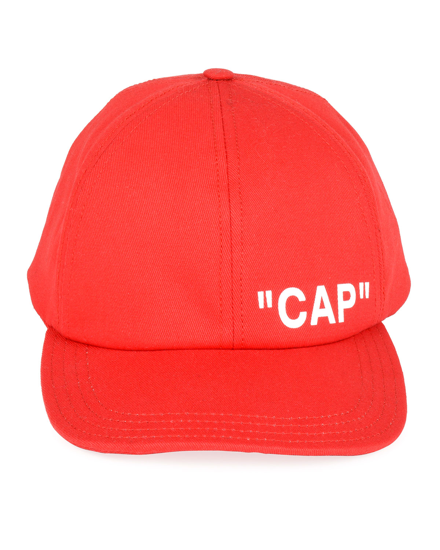 Men's Quote Baseball Cap