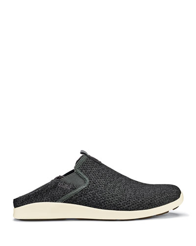 Men's Alapa Mesh Slip-On Sneakers