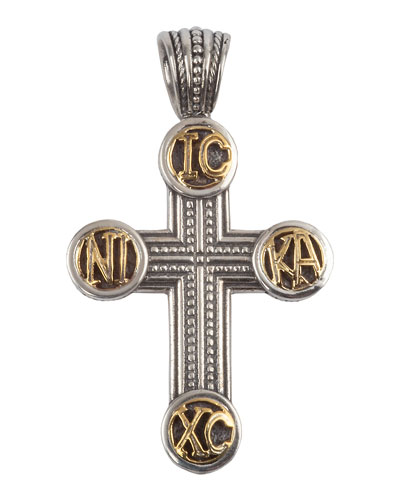 Men's 18k Gold Inset Cross Pendant