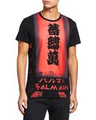 Balmain Men's Printed Crewneck T-Shirt
