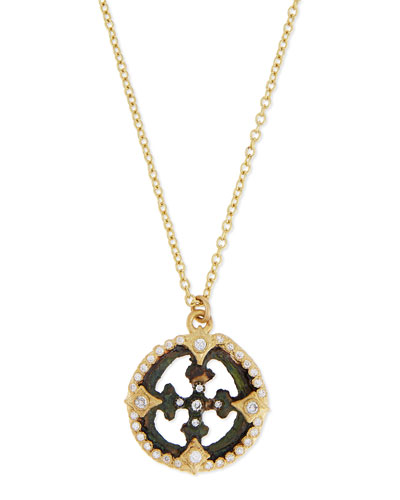 Sueño Open Cross Diamond Artifact Pendant Necklace