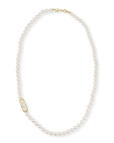 Belpearl 14k Akoya Pearl Necklace, 8x7.5mm