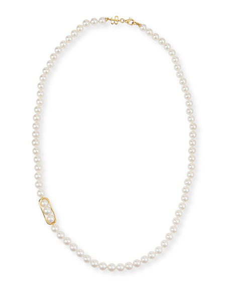 """Belpearl 18K Gold Akoya Pearl Necklace, 24"""""""