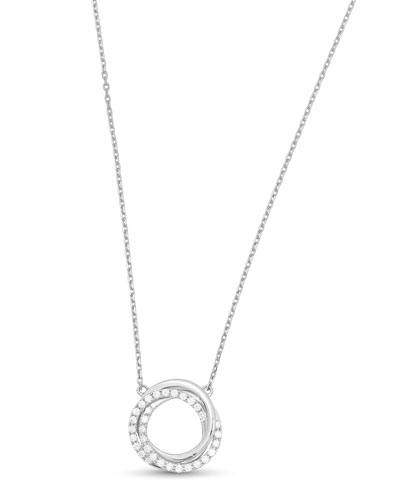 Small Twist Diamond Halo Necklace in 18K White Gold