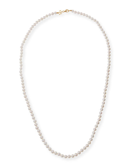 """Belpearl 7.5mm Akoya Pearl Necklace in 18K Yellow Gold, 36""""L"""