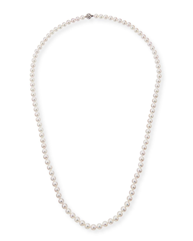 18k Single-Strand Akoya Pearl Necklace