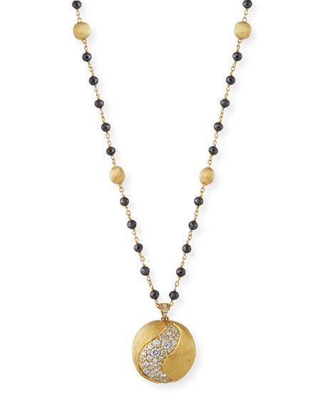 Marco Bicego Africa 18k Diamond Pendant Necklace