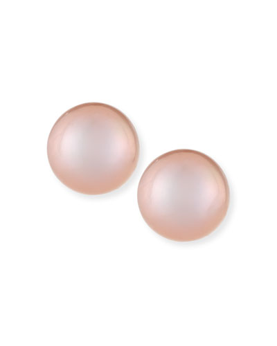 468789441 Quick Look. Belpearl · 12mm Kasumiga Pearls Stud Earrings w/ 18k White Gold  ...