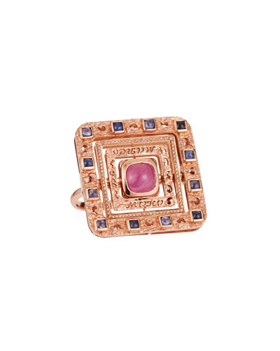 18k Rose Gold Double-Finger Square Sapphire Ring, Size 7.5 & 9