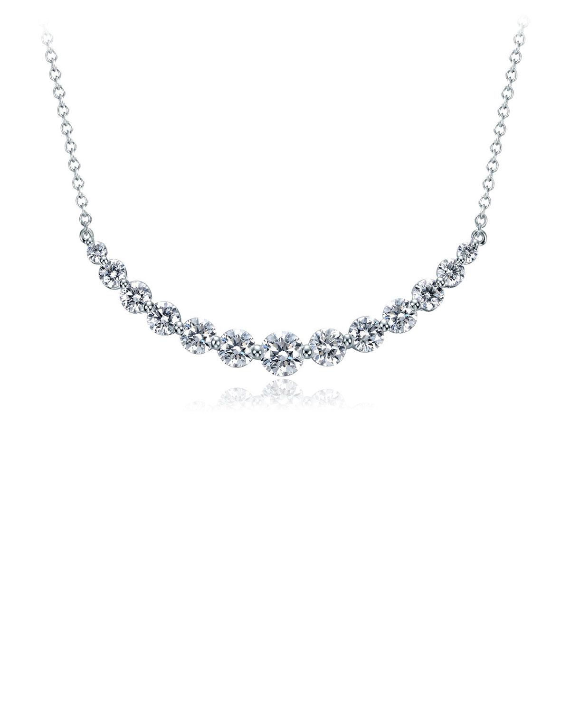 18k White Gold Diamond Smile Necklace