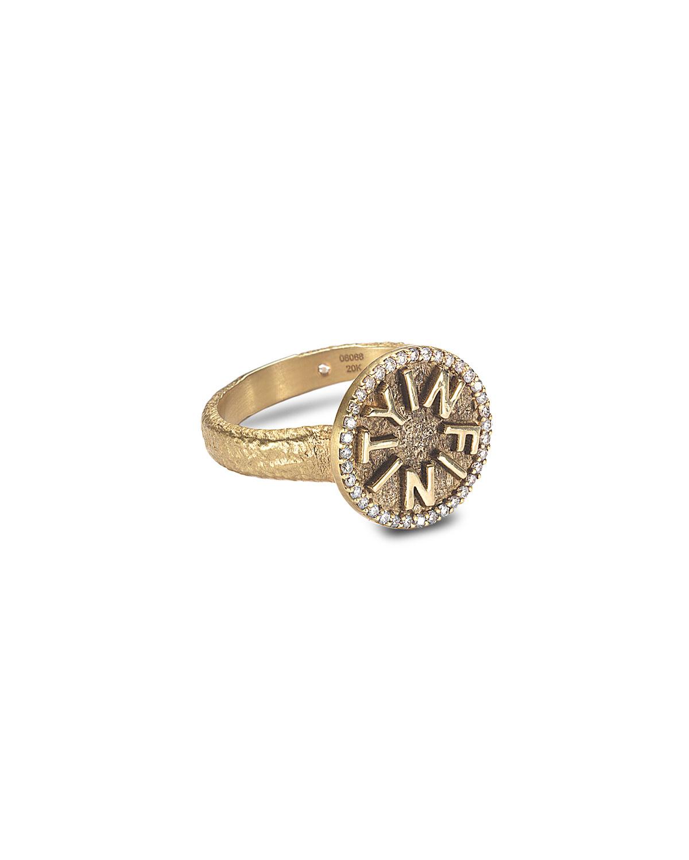 Sagrada 20k Infinity Diamond Ring