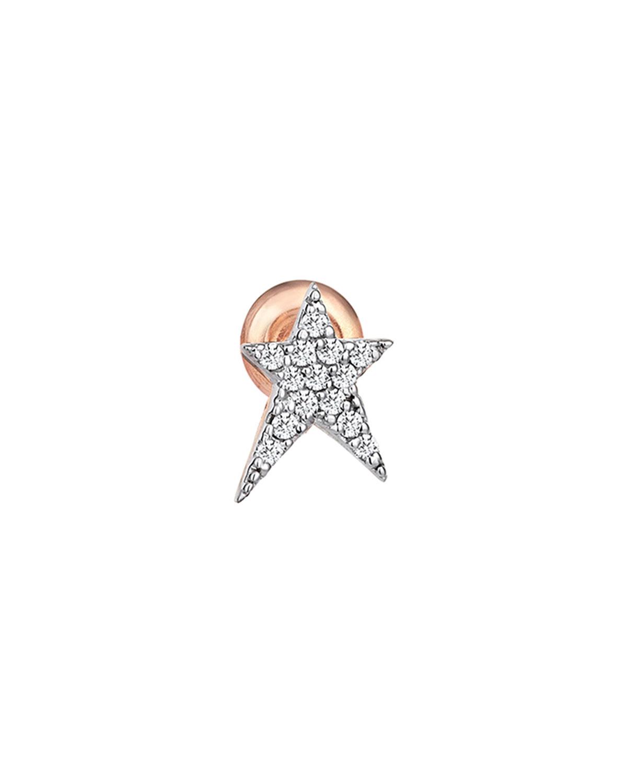 Struck 14k Rose Gold Star Earring (Single)