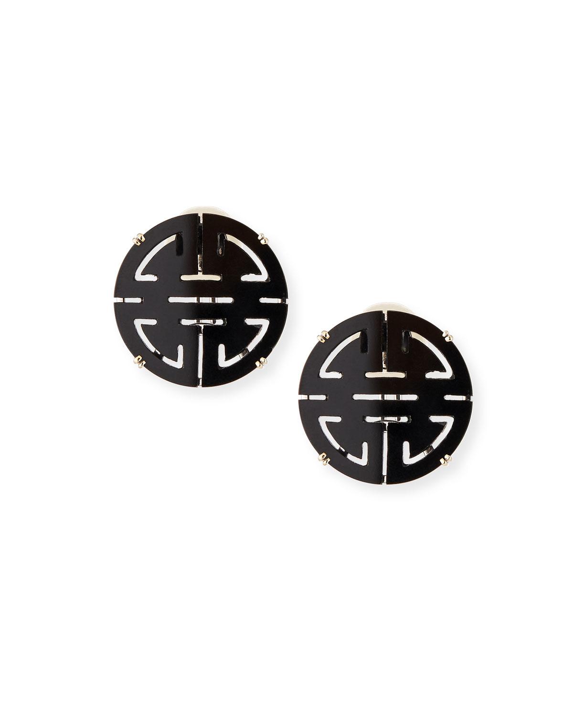 Black Jade Shu Carved Earrings