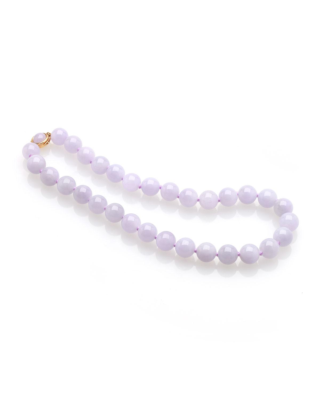 18k Lavender Jadeite 31-Bead Necklace