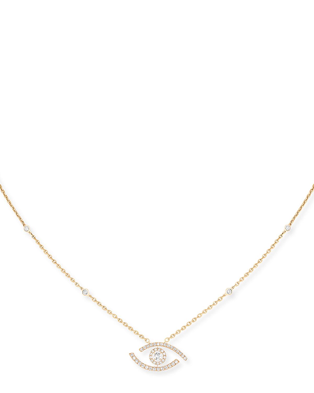 Lucky Eye 18k Yellow Gold Pave Diamond Necklace