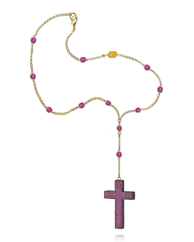 18k Ruby Cross Y-Drop Necklace