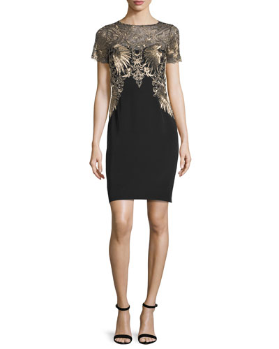 Short-Sleeve Embroidered Cocktail Dress