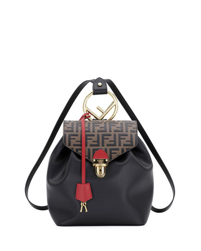 69a0a495c76c Quick Look. Fendi · Touch Of FF Cruise Calf Backpack