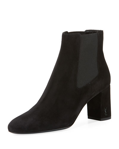 Lou Lou Suede Gored Boot