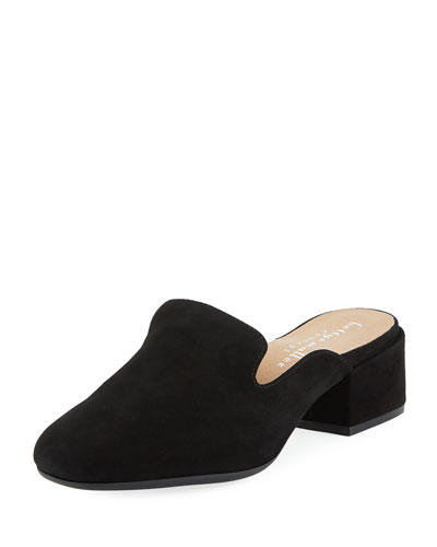 Beckett Chunky Suede Mules