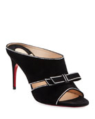 Christian Louboutin Cruisy Crystal Red Sole Mules