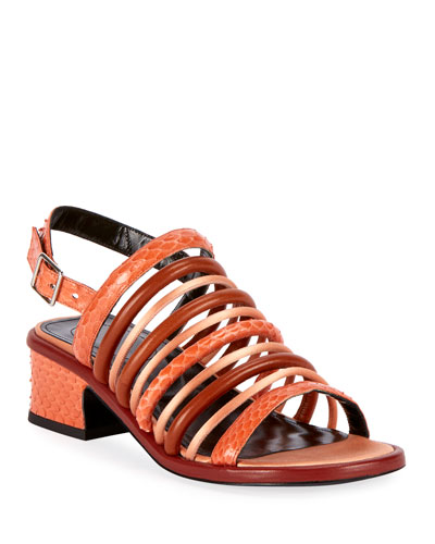 Caged Strappy Chunky Sandals